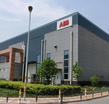 上海ABB动力传动有限公司