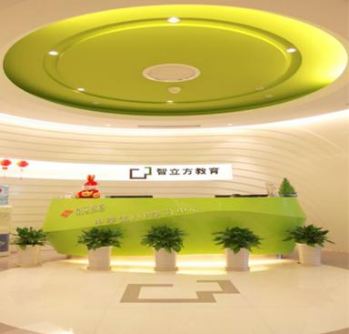 上海昂立智立方教育培训有限公司