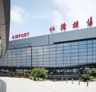 上海民航新时代机场设计研究院有限公司
