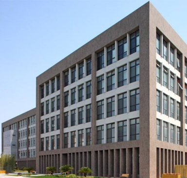 高力国际-张江亚兰德商务研发总部