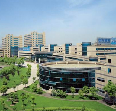 中兴通讯上海研发中心