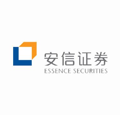 安信证券股份有限公司