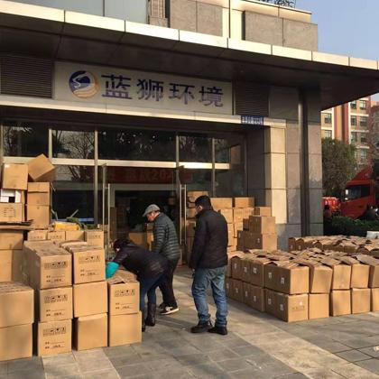 蓝狮消毒大队已向湖北免费捐赠(3.2吨)消毒防疫物资